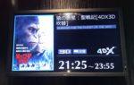 【映画レビュー】猿の惑星: 聖戦記(軽いネタバレあり)