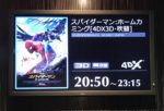 【映画レビュー】スパイダーマン:ホームカミング(軽くネタバレあり)
