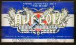 【イベントレポート】アニメジャパンフェス2017 大阪夏の陣
