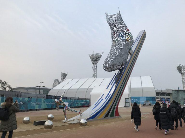 【旅行記】平昌オリンピック観戦旅行記③~江陵オリンピックパーク~