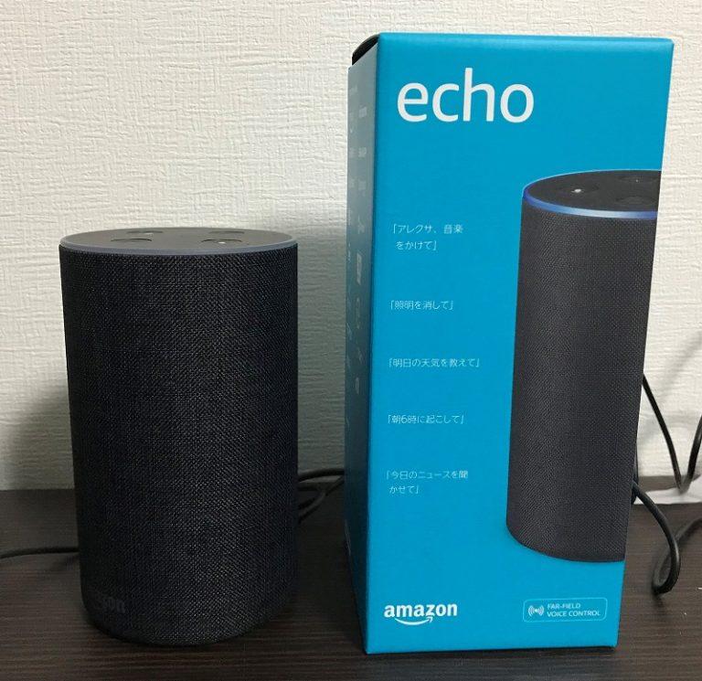 【商品レビュー】Amazon Echo(スマートスピーカー)