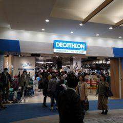 世界最大のスポーツ用品チェーン「デカトロン」に行ってみました。