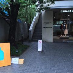 【飲食店レビュー】ブルーボトルコーヒー青山カフェ