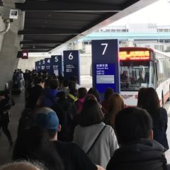 【台湾旅行記④】空港バス(桃園国際空港~台北駅)、MRT(電車)利用