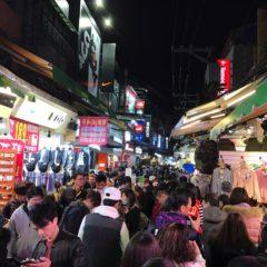 【台湾旅行記⑭】士林夜市(台湾最大の夜市)