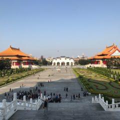 【台湾旅行記⑩】中正紀念堂、忠烈祠