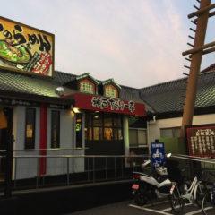 【ラーメン店レビュー】神戸ちぇりー亭 大阪箕面店